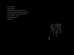 Screen Shot 2014-12-21 at 11.33.22 PM