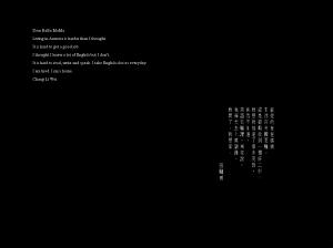Screen Shot 2014-12-21 at 11.35.42 PM