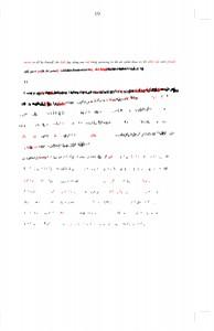 Final Signature 19